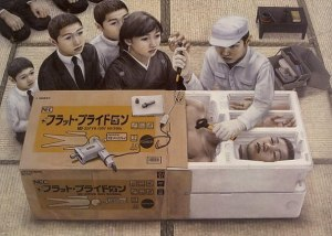 Tatsuya Ishida 5